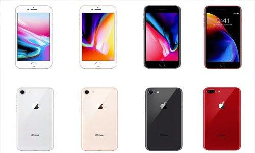 iphone 8 kopen